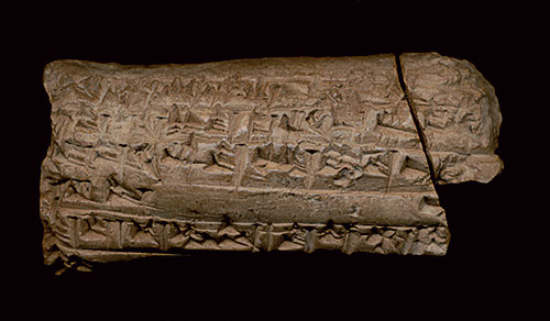 Inscription funéraire akkadienne, tablette MDP 18 252 © Cuneiform Digital Library Initiative (cdli)